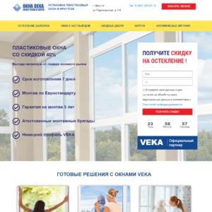 Образец сайта