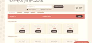 Способы создания сайтов на WordPress