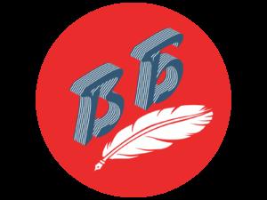 Логотип Ваш бухгалтер